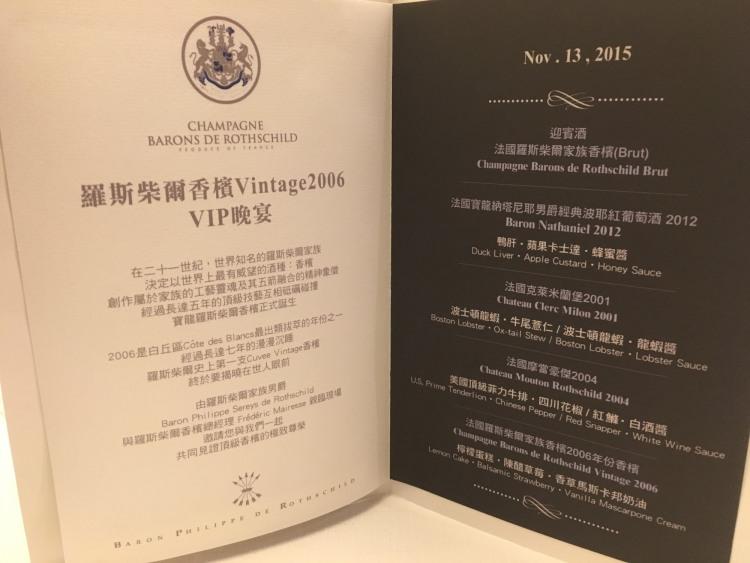 Retour du Baron Philippe Sereys de Rothschild à Taiwan 8