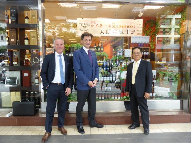 Retour du Baron Philippe Sereys de Rothschild à Taiwan 2