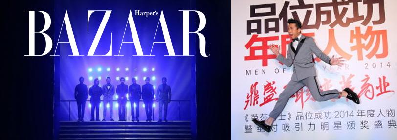 Pékin, Election de l'homme de l'année, Bazaar's 1