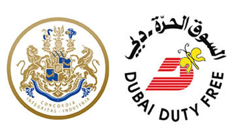 Dubaï Duty Free accueille 1