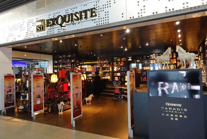 Exquisite Shop Schiphol Amsterdam 3