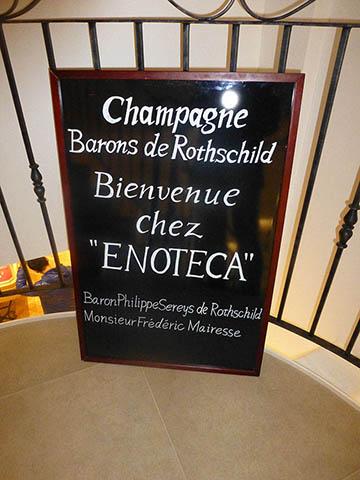 Baron Philippe Sereys de Rothschild 4