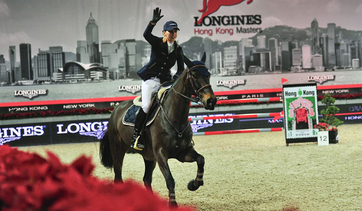 Longines Hong Kong Masters 1