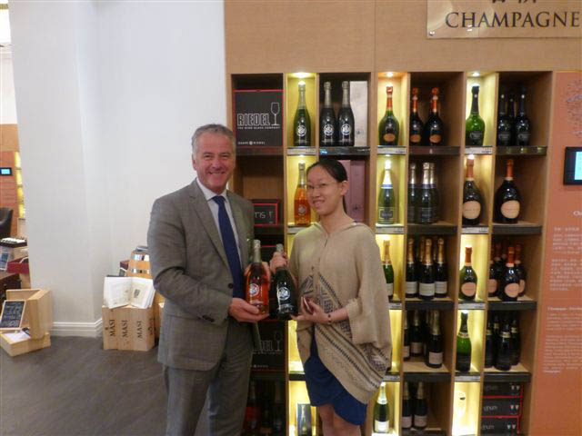 Shanghai - ASC Wine Gallery inauguration 1