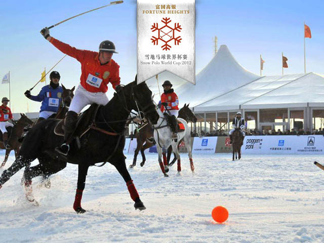 Snow Polo World Cup 2012 2