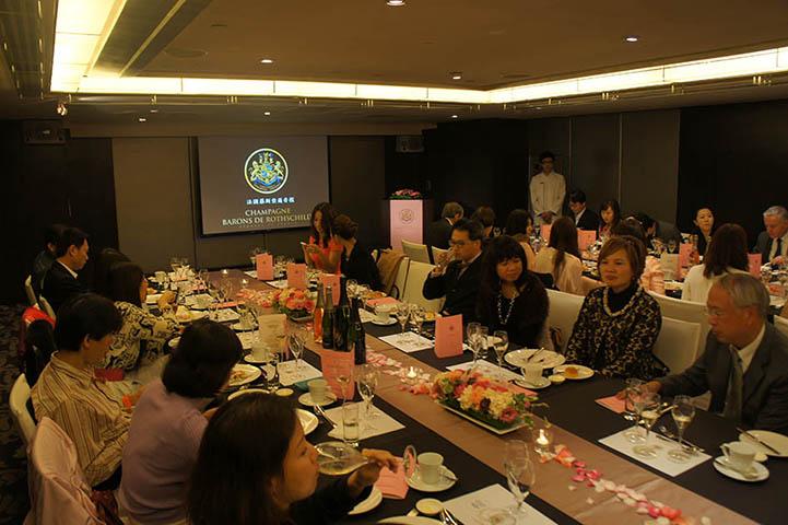 Regent Resort Taipei, Rothschild Dinner 2