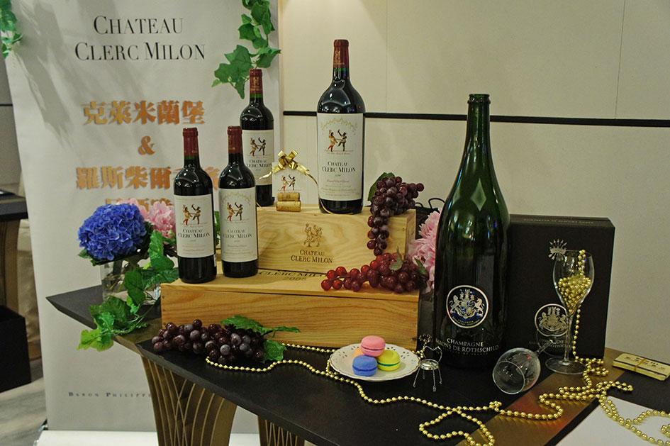 Champagne Barons de Rothschild & Château Clerc Milon au Mandarin Oriental Taipei 3
