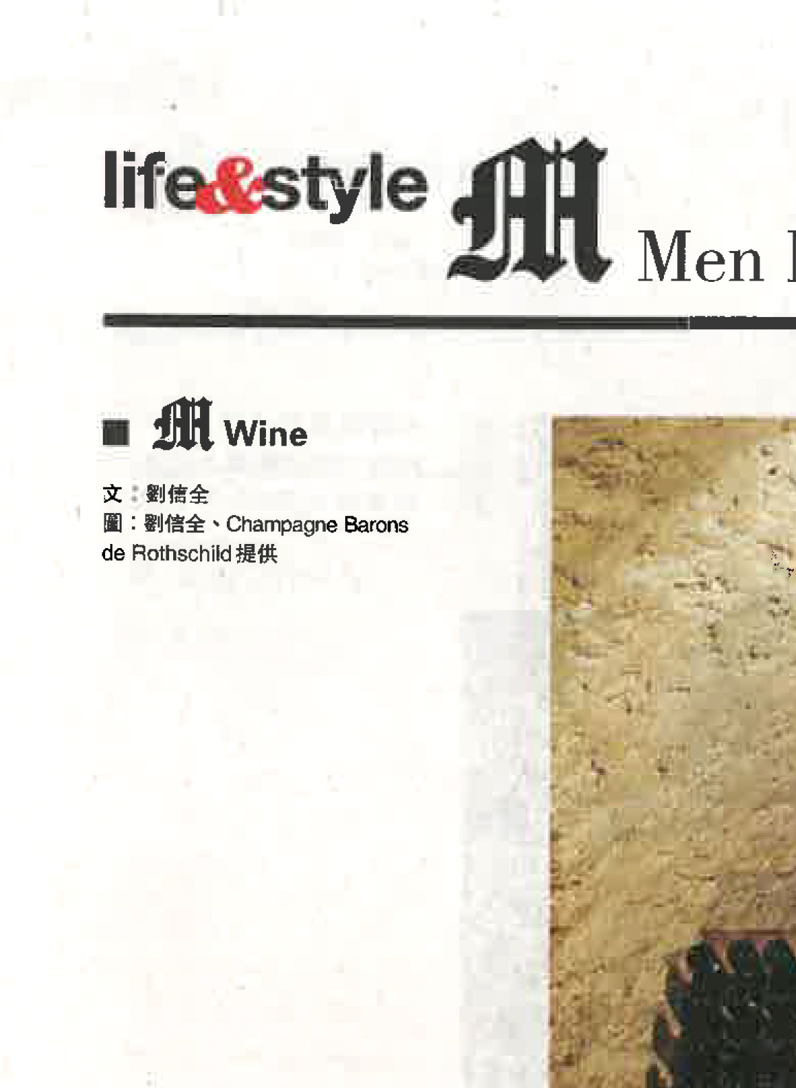 LIFE & STYLE 1