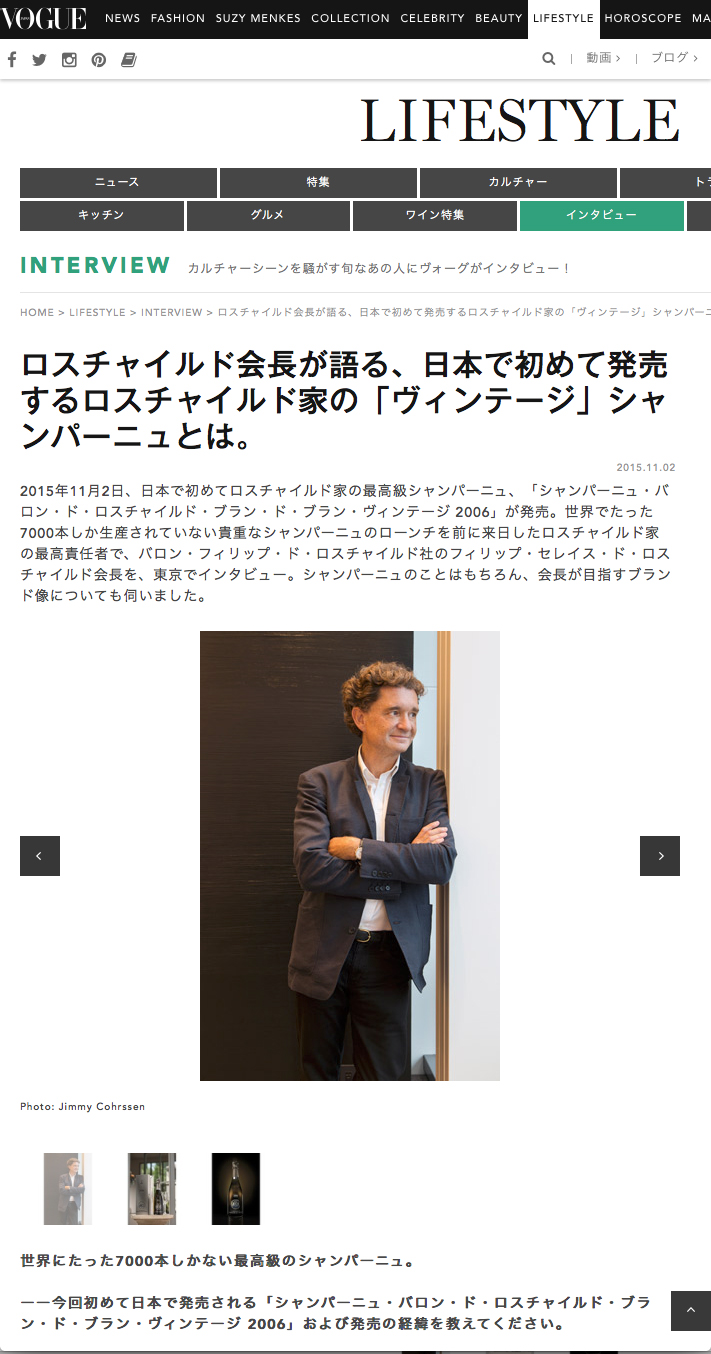 Vogue Japan 1