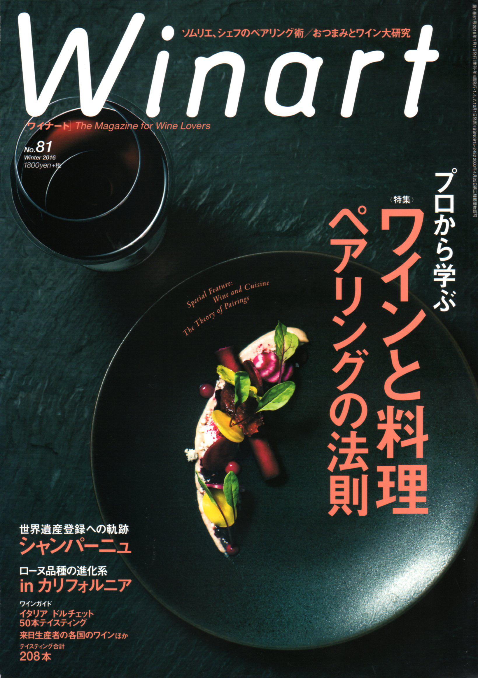 Winart 1