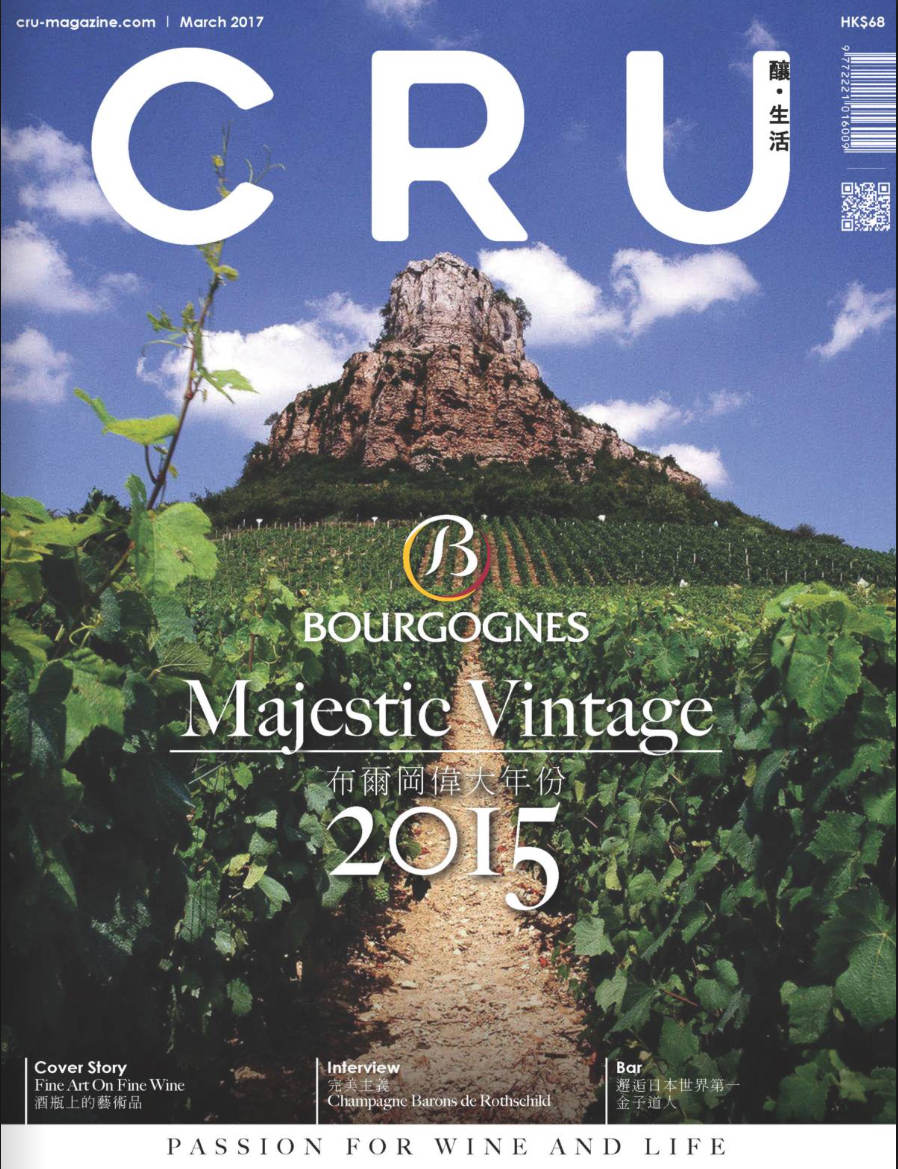 Cru Magazine 1