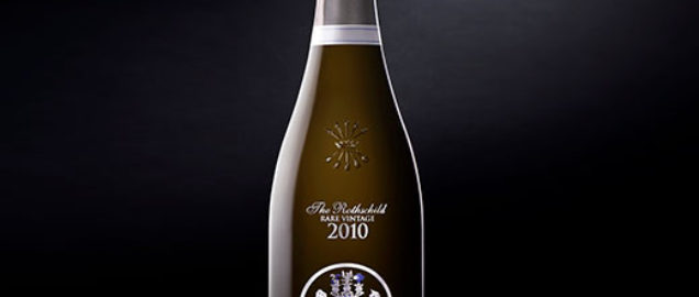 The Rothschild Rare Vintage 2010