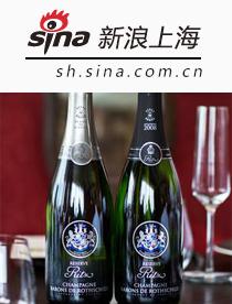 SH Sina 1