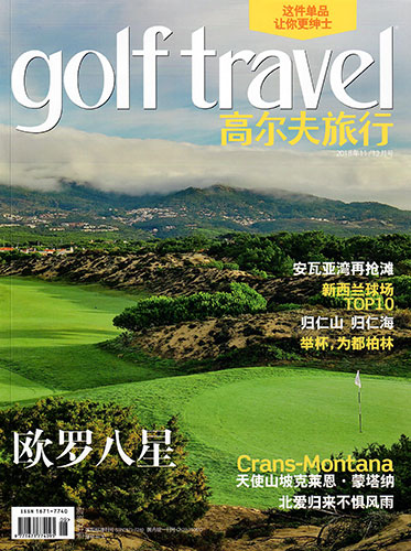 GOLF TRAVEL 1