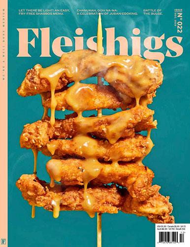 FLEISHIGS 1